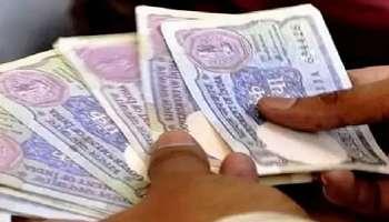 Indian Currency: നോട്ടിന്റെ circulation നിർത്തിവച്ചതിന് ശേഷവും ഈ 1 രൂപ നോട്ട് കെട്ട് നിങ്ങളെ ലക്ഷാധിപതിയാക്കാം!