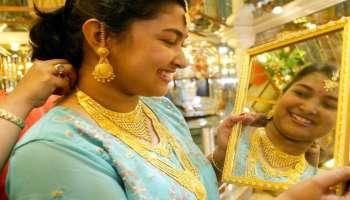 Sovereign Gold Bond Scheme 2021-22: സ്വർണ്ണത്തിൽ നിക്ഷേപം നടത്താൻ വീണ്ടും സുവർണ്ണാവസരം