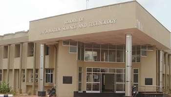 Kannur University ഡാറ്റാ സയൻസ് ആന്റ് അനലിറ്റിക്സ് പിജി ഡിപ്ലോമയിലേക്ക് അപക്ഷേകൾ ക്ഷണിച്ചു; മെയ് 28 വരെ അപേക്ഷകൾ സ്വീകരിക്കും