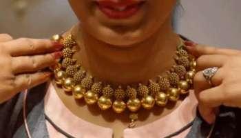 Akshaya Tritiya 2021 : അക്ഷയതൃതീയ ദിനത്തിൽ സ്വർണ്ണം - വെള്ളി നിരക്കിൽ ഇടിവ്