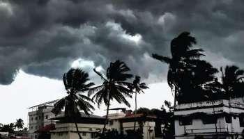 അറബിക്കടലിൽ 'ടൗട്ടെ' രൂപപ്പെട്ടു; 5 ജില്ലകളിൽ Red Alert