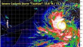 Cyclone Tauktae ശക്തമായ ചുഴലിക്കാറ്റായി മാറി, കേരളത്തിൽ അടുത്ത 24 മണിക്കൂറത്തേക്ക് കനത്ത ജാഗ്രത