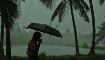 Cyclone Tauktae : കേരളത്തിൽ ശക്തമായ മഴ തുടരും വിവിധ ജില്ലകളിൽ Yellow Alert പ്രഖ്യാപിച്ചു