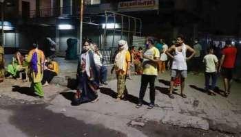 Earthquake : അസമിൽ വീണ്ടും ഭൂകമ്പം, ഒരാഴ്ചക്കിടെ രണ്ടാം തവണയാണ് സംസ്ഥാനത്തെ ഭൂകമ്പം ഉണ്ടാകുന്നത്