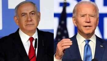 Israel-Palestine Tension : ഇരുരാജ്യങ്ങളായി തിരിക്കുകയെന്നത് മാത്രമാണ്  ഇസ്രായേൽ - പലസ്തീൻ സംഘർഷം അവസാനിപ്പിക്കാനുള്ള ഏക മാർഗമെന്ന് Joe Biden
