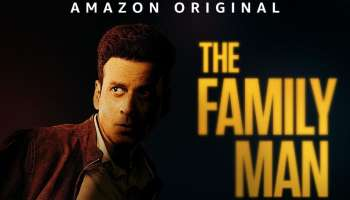 'ദി ഫാമിലി മാൻ 2' നിരോധിക്കണമെന്ന് തമിഴ്നാട് സർക്കാർ തമിഴ് സംസ്കാരത്തെ വ്രണപ്പെടുത്തുമെന്ന് ആശങ്ക