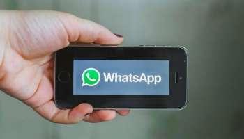 WhatsApp Fake Messages:സർക്കാർ നിങ്ങളുടെ വാട്സാപ്പ് കോളുകൾ ട്രാക്ക് ചെയ്യുന്നുണ്ടോ?