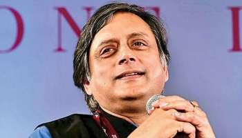 CBSE Board 12th Exam 2021:  പ്ലസ് ടു ബോർഡ് പരീക്ഷകൾ റദ്ദാക്കണമെന്ന് ആവശ്യപ്പെട്ട് Shashi Tharoor പ്രധാന മന്ത്രിക്ക്  കത്തയച്ചു