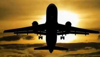 Air travel alert:ആഭ്യന്തര യാത്രകൾക്ക് ഇനി ചിലവേറും ടിക്കറ്റ് റേറ്റുകൾ ജൂൺ ഒന്നുമുതൽ വർധിപ്പിക്കും