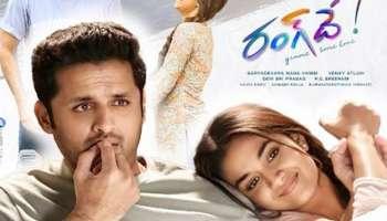 Keerthi Suresh ചിത്രം രംഗ് ദേ OTT പ്ലാറ്റ്ഫോമായ Zee 5 ൽ റിലീസിനെത്തുന്നു