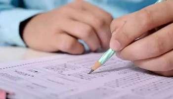 Breaking: CBSE Board 12 th Exam: ഈ കൊല്ലം സിബിഎസ്ഇ പ്ലസ് ടു പരീക്ഷകൾ നടത്തില്ല
