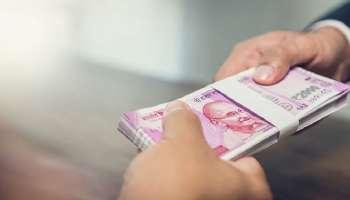 7th Pay Commission: കേന്ദ്ര ജീവനക്കാരുടെ ശമ്പളം വർദ്ധിപ്പിക്കാൻ തുടക്കം; ജൂൺ 30 നകം Self Appraisal സമർപ്പിക്കണം