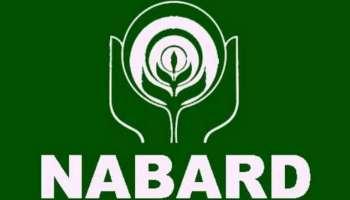 പുതിയ ഹൃസ്യകാല വായ്പകൾക്കായി നബാർഡിൻറെ സഹായം: വിവിധ ബാങ്കുകൾക്കായി 2670 കോടി രൂപ ലഭ്യമാകും