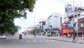 Kerala Lockdown : സംസ്ഥാത്ത് നാളെ മുതൽ വീണ്ടും നിയന്ത്രണ കടുപ്പിക്കും, ടെസ്റ്റ് പോസിറ്റവിറ്റി കുറയുന്നതിന് അനുസരിച്ച് ഇളവുകൾ