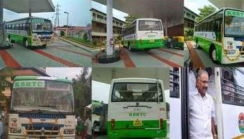 Kerala Budget 2021: കെ.എസ്.ആർ.ടി.സി സി.എൻ.ജിയിലേക്ക്, 3000 ബസുകൾ മാറും,10 ഹൈഡ്രജൻ ബസ്സുകളും നിരത്തിലിറക്കും