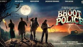 Saif Ali Khan ചിത്രം ഭൂത് പൊലീസ് OTT പ്ലാറ്റ്ഫോമിൽ റിലീസ് ചെയ്യാനൊരുങ്ങുന്നു