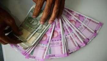7th Pay Commission: കേന്ദ്ര സർക്കാർ ജീവനക്കാർക്ക് സന്തോഷ വാർത്ത, DA 17% ന് പകരം 28% ആകും