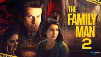 The family man 2 Review: രാജ്യ സുരക്ഷക്കായി തിവാരി വീണ്ടും, ഉദ്യോഗത്തിൻറെ മുൾമുനയിലാക്കും  ഫാമിലി മാൻ-2