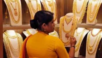Gold Rate Kerala: സ്വർണ വില പവന് 80 രൂപ കൂടി,ഗ്രാമിന് 10 രൂപയും