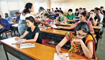 University Exams Change: സർവ്വകലാശാല പരീക്ഷകൾക്ക് മാറ്റം,പുതിയ തീയ്യതി പിന്നീട്