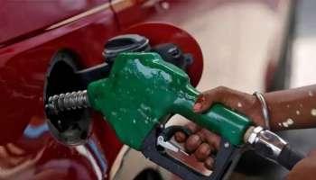 Petrol Price Kerala: ഇന്നും വില കയറ്റം, കൂടിയത് 29 പൈസ വീതം