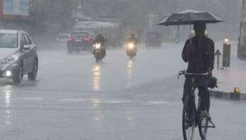 Yellow Alert Kerala:  പത്ത് ജില്ലകളിൽ മഴ തകർക്കും, കേന്ദ്ര കാലാവസ്ഥ നിരീക്ഷണ കേന്ദ്രത്തിൻറെ മുന്നറിയിപ്പ്
