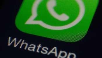 WhatsApp Delete: വാട്സാപ്പ് അക്കൗണ്ട് എങ്ങിനെ ഡിലീറ്റ് ചെയ്യാം, അഞ്ചേ അഞ്ച് സ്റ്റെപ്പ് മാത്രം