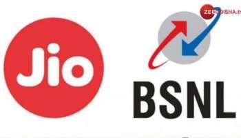 Jio നേക്കാളും മികച്ച പ്ലാൻ അവതരിപ്പിച്ച് BSNL, വെറും 151 രൂപയ്ക്ക് 40 ജിബി ഡാറ്റ