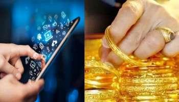 Gold Purity Mobile App: നിങ്ങളുടെ സ്വർണ്ണാഭരണങ്ങൾ എത്രത്തോളം ശുദ്ധമാണെന്ന് ഈ മൊബൈൽ ആപ് പറയും