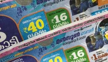 Kerala Lottery Result Live: മാറ്റിവെച്ച ലോട്ടറി നറുക്കെടുപ്പുകൾ ഉടൻ , അറിയേണ്ട നമ്പരുകൾ
