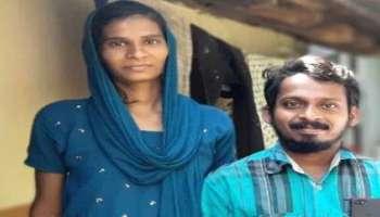 Palakkad Sajitha - Rahman Case : മനുഷ്യാവകാശ കമ്മീഷൻ ഇന്ന്  സജിതയെയും റഹ്മാനെയും സന്ദർശിക്കും