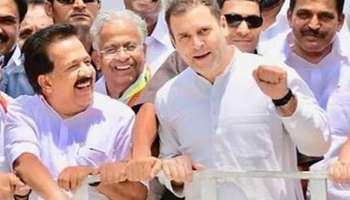 Rahul Gandhi ഇന്ന് രമേശ് ചെന്നിത്തലയുമായി ചർച്ച നടത്തും