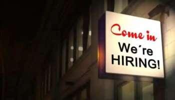 Nursing Job Vacancies: സാമൂഹിക ആരോഗ്യ കേന്ദ്രത്തിൽ നഴ്സ്,ഡോക്ടർ ഡാറ്റാ എൻട്രി