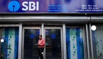 Sbi Latest Updates in India: പൈസ പിൻവലിക്കാൻ കൊടുക്കണം എസ്.ബി.ഐക്ക് ഇനി ഇത്രയും തുക, അറിഞ്ഞിരിക്കേണ്ട പുതിയ മാറ്റങ്ങൾ ഇവയൊക്കെയാണ്