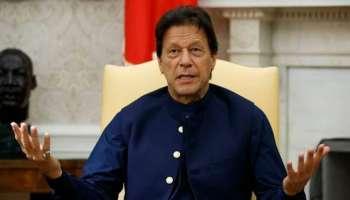 വീണ്ടും വിവാദ പരാമർശം; സ്ത്രീകളുടെ വസ്ത്രധാരണമാണ് ബാലാത്സംഗത്തിന് കാരണം: Imran Khan
