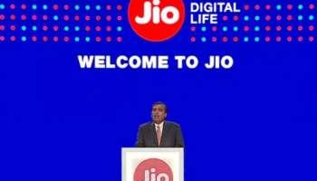 Jio 5G Launch : നാളെ നടക്കുന്ന ജിയോയുടെ വാർഷിക ജനറൽ യോഗത്തിൽ എന്തൊക്കെ പ്രതീക്ഷിക്കാം