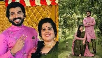 Anoop Krishnan: ബിഗ് ബോസ് മത്സരാർത്ഥി അനൂപ് കൃഷ്ണന്റെ വിവാഹ നിശ്ചയം കഴിഞ്ഞു