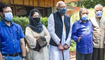 PM Modi - J&K Leaders Meeting : കാശ്മീരിലെ രാഷ്ട്രീയ പാർട്ടികളുമായി പ്രധാനമന്ത്രി ഇന്ന് സർവ്വകക്ഷി യോഗം ചേരും