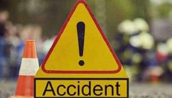 Kulanada Accident: വാഹനാപകടത്തിൽ വീട്ടമ്മ മരിച്ചു, ഒപ്പമുണ്ടായിരുന്ന യുവാവ് ആരാണെന്നത് അഞ്ജാതം