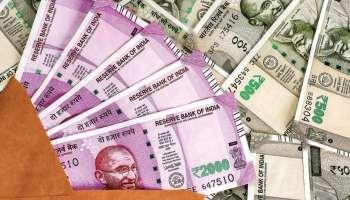 7th pay commission latest news today 2021: ക്ഷാമ ബത്ത പുന: സ്ഥാപിക്കുന്നു, പുതിയ ശമ്പള വർധനയും ആനുകൂല്യങ്ങളും