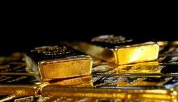 Karippur gold smuggling case: മുഖ്യപ്രതി മുഹമ്മദ് ഷഫീഖിന് ജാമ്യം