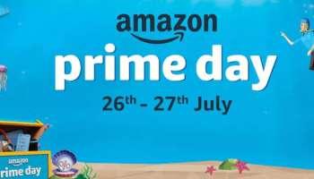 Amazon Prime Day sale : വമ്പൻ ഓഫറുകളുമായി ആമസോൺ പ്രൈം ഡേ സെയിൽ എത്തുന്നു