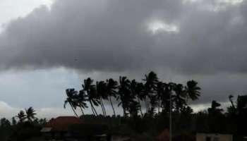 Kerala Rain Alert : സംസ്ഥാനത്തെ വടക്കൻ ജില്ലകളിൽ കനത്ത മഴയ്ക്ക് സാധ്യത; അഞ്ച് ജില്ലകളിൽ ഓറഞ്ച് അലർട്ട് പ്രഖ്യാപിച്ചു