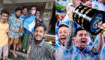 Copa America Final 2021 : MLA ഒരു ബ്രസീൽ ഫാൻ, രാവിലെ എംഎൽഎയുടെ വീട്ടിൽ വന്ന് പട്ടക്കം പൊട്ടിച്ച് ആഘോഷിച്ച് അർജന്റീനാ ഫാൻസ്