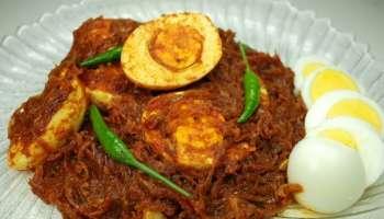 Egg Roast: മുട്ട റോസ്റ്റ് ഇതുപോലെ ഉണ്ടാക്കി നോക്കൂ.. പ്ലേറ്റ് കാലിയാവും