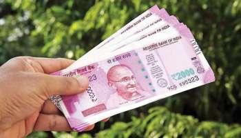 7th Pay Commission: കേന്ദ്ര ജീവനക്കാർക്ക് സന്തോഷ വാർത്ത! ജൂലൈയിൽ ഡിഎ 3% വർദ്ധിക്കും
