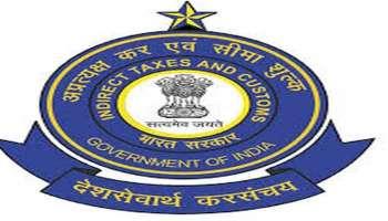 Karipur Gold Smuggling Case: ഒരാൾ കൂടി അറസ്റ്റിൽ