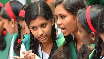 Kerala SSLC Result 2021 : എസ്എസ്എൽസി ഫലം ഇന്ന് പ്രഖ്യാപിക്കും, ഫലം കാത്തിരിക്കുന്നത് നാലരലക്ഷത്തോളം വിദ്യാർഥികൾ