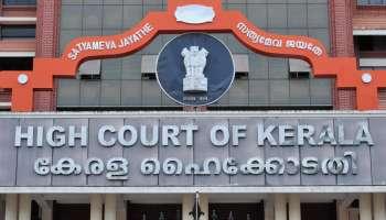 Kerala Unlock : സംസ്ഥാനത്ത് കടകള് തുറക്കുന്നതിനെ സംബന്ധിച്ച് വ്യാഴാഴ്ചയ്ക്കുള്ളിൽ നിലപാട് അറിയിക്കണമെന്ന് ഹൈക്കോടതി ആവശ്യപ്പെട്ടു