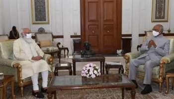 Prime Minister Narendra Modi രാഷ്ട്രപതി രാംനാഥ് കോവിന്ദുമായി കൂടിക്കാഴ്ച നടത്തി
